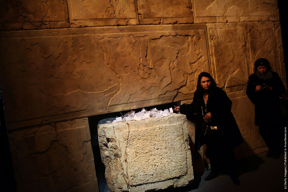 Oldest Parchment Of The Ten Commandments On Display In Times Square