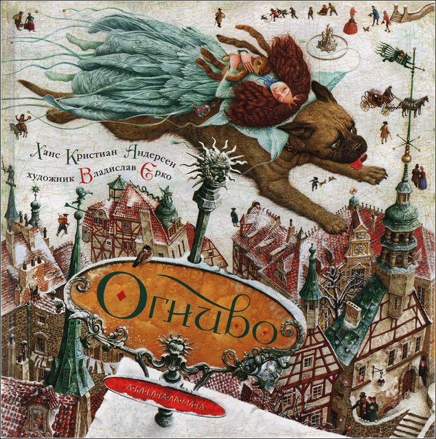 "Hans Christian Andersen, ""The Tinder-Box"" by Illustrator Vladislav Erko"