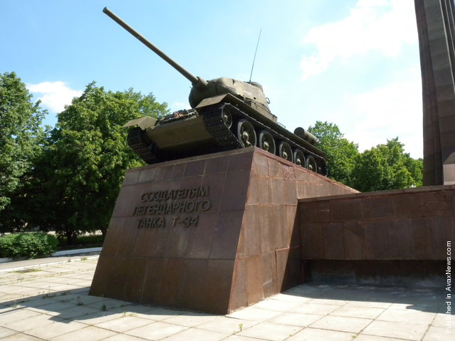 UEFA Euro 2012 Kharkiv
