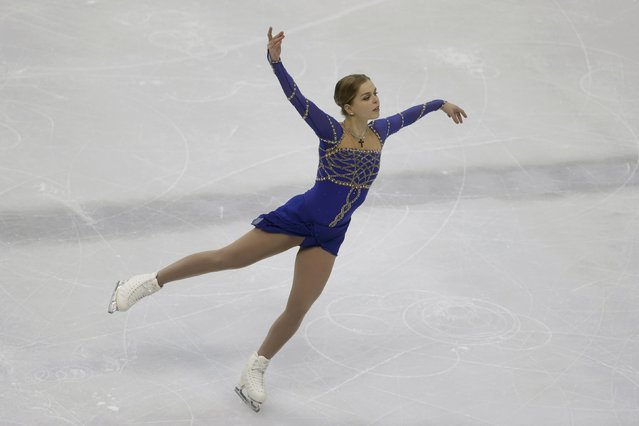 Nicole Rajicova of Slovakia performs during the ladies short program at the ISU European Figure Skating Championship in Bratislava, Slovakia, January 27, 2016. (Photo by David W. Cerny/Reuters)