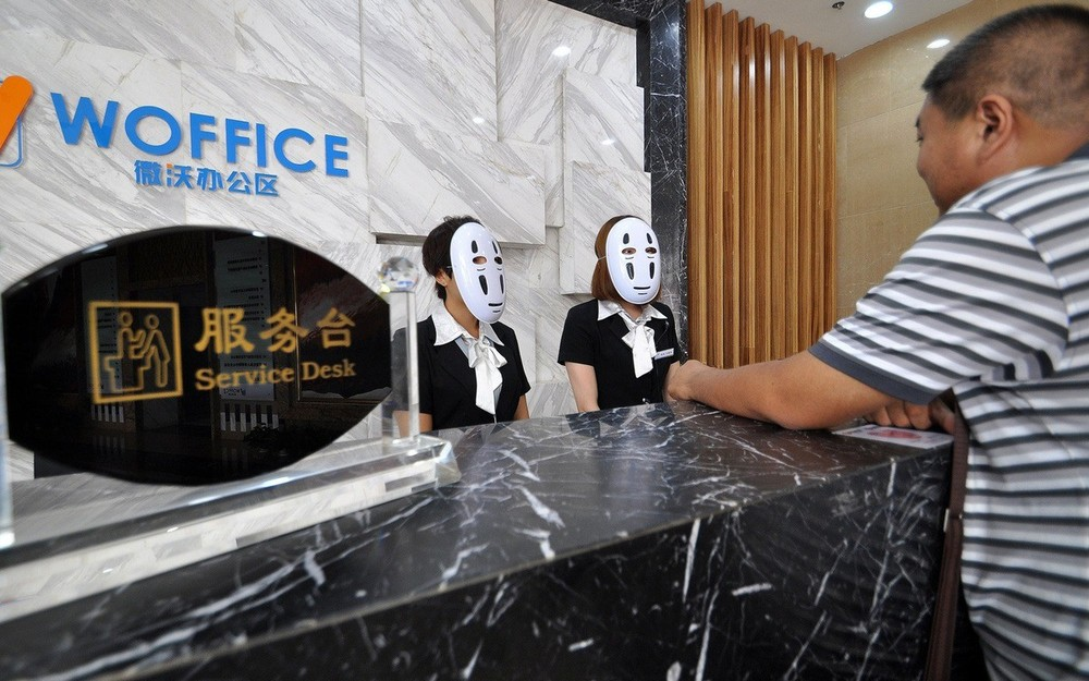No Face Day in China
