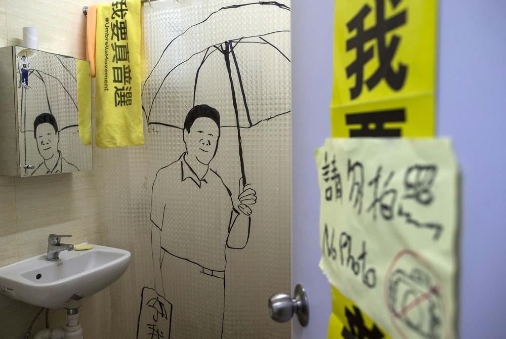 """Umbrella Revolution Occupation Experience"""