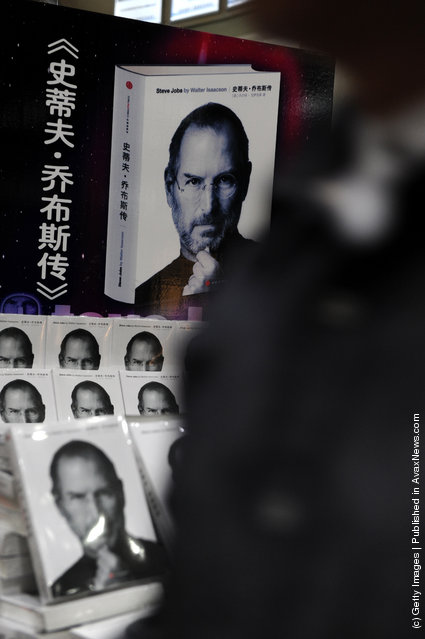 Steve Jobs A Biography Book Launch In China