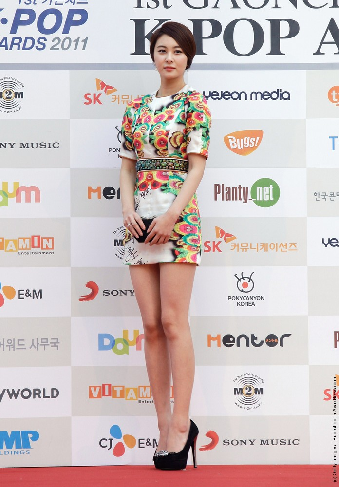 Gaon Chart K-POP Awards