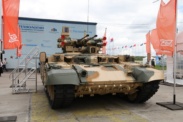 Tank support vehicle BMPT