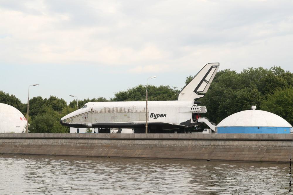 Spacecraft Buran