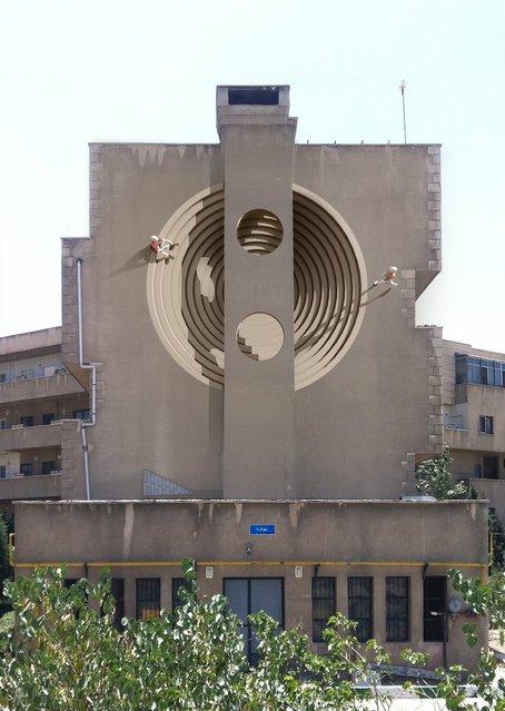 Street Art  By Mehdi Ghadyanloo