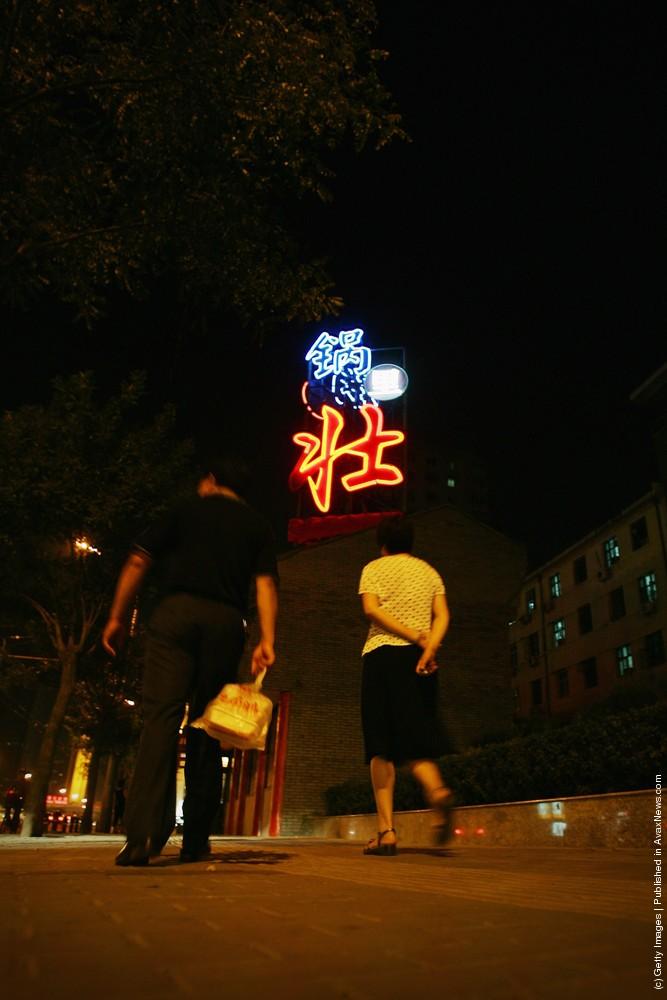 Guolizhuang Penis Restaurant