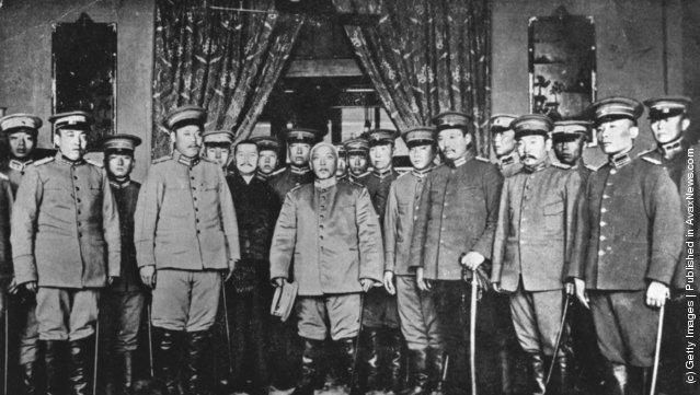 1912:  Yuan Shikai, the dictator who after the revolution of 1911, became the first President of China, is viewed with his colleagues immediately following his inauguration