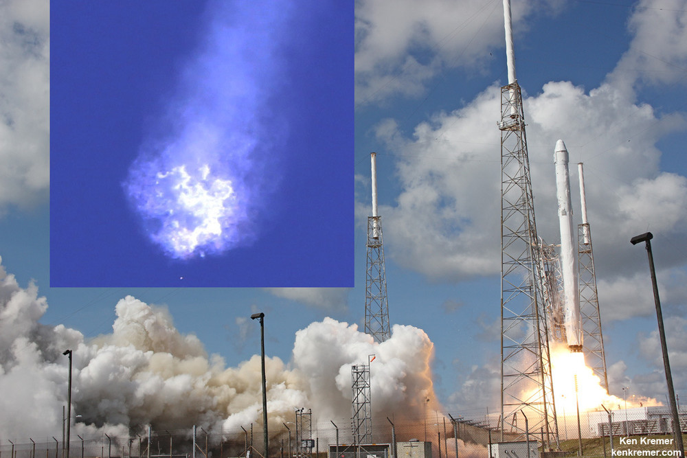 SpaceX Rocket Explosion Caused by a Two Feet Metallic Strut
