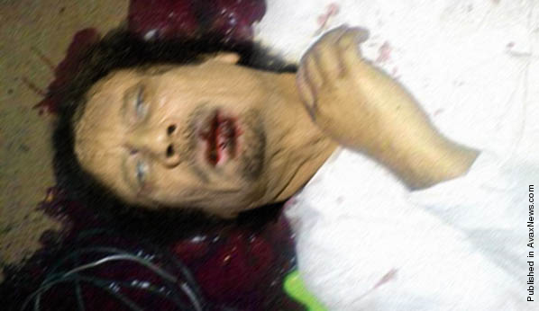 Muammar Gaddafi Death Photo