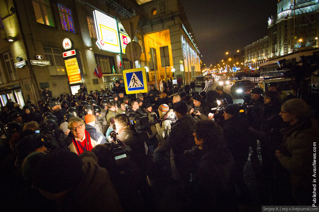 Anti-Putin Protesters Rally In Moscow