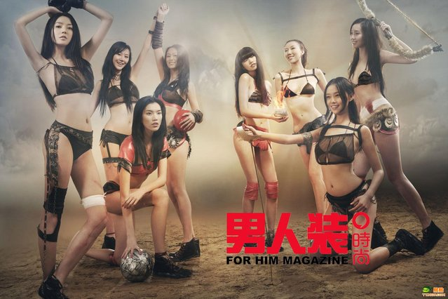 "Best Of Chinese FHM: ""Olympic Photoshoot"" By Liu Jianan"