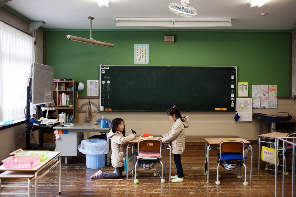 Japan's Rural School