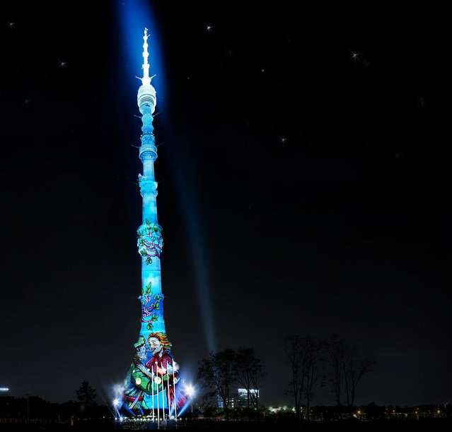Ostankino Tower celebrating Victory Day