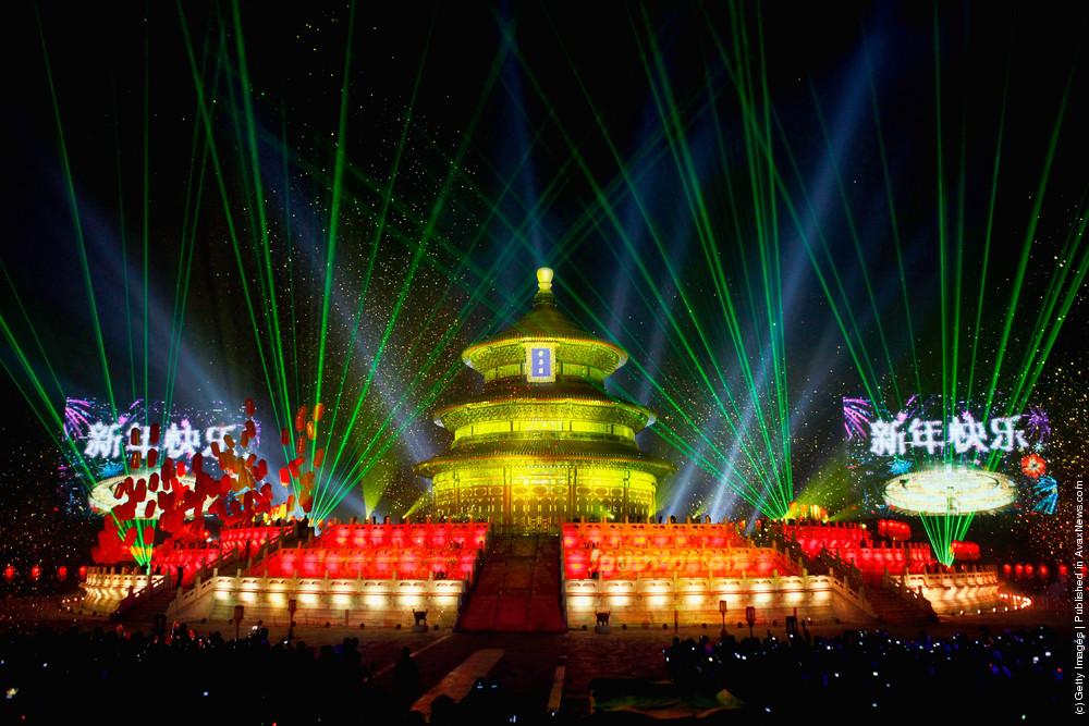 Beijing Celebrates New Year Eve