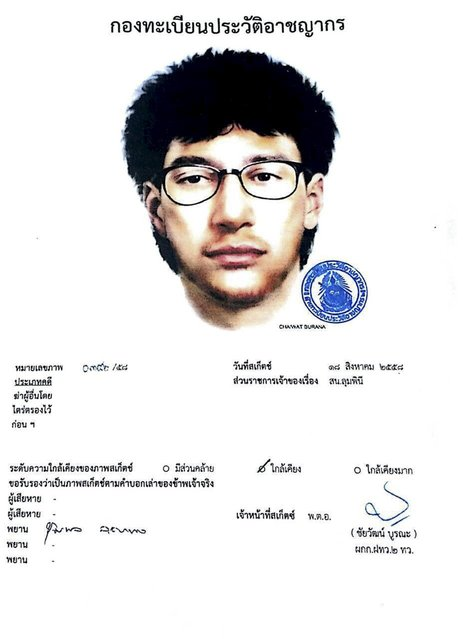 An image released by the Royal Thai Police on August 19, 2015, shows a sketch of the main suspect in Monday's deadly blast, in central Bangkok, Thailand, August 19, 2015. Thai police released the sketch on Wednesday of the main suspect in the deadly bomb blast in Bangkok that killed at least 20 people, more than half of them foreigners. The sketch shows a fair-skinned man with thick, medium-length black hair, a wispy beard and black glasses. (Photo by Reuters/Royal Thai Police)