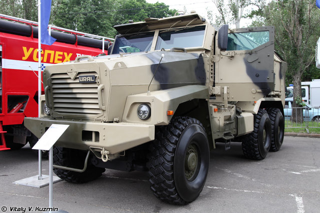 Ural-63099 armored vehicle