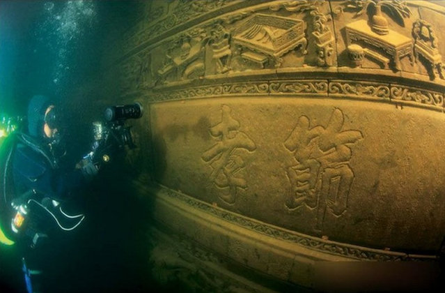 Lost City Shicheng found Underwater in China
