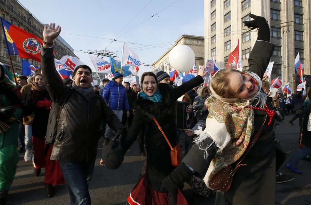 National Unity Day in Moscow
