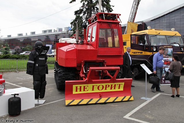 Fire fighting tractor Onezhets-310