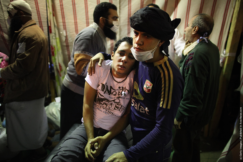 Protesters Gather For Tahrir Square Rally