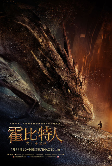 """A nominee in the category of International Theatrical One-Sheet: """"The Hobbit: The Desolation of Smaug"""". Design: Art Machine, Los Angeles. (Photo by Key Art Awards 2014)"""