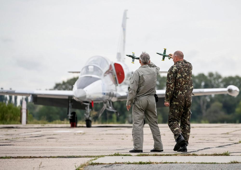 Ukrainian Military Air Base