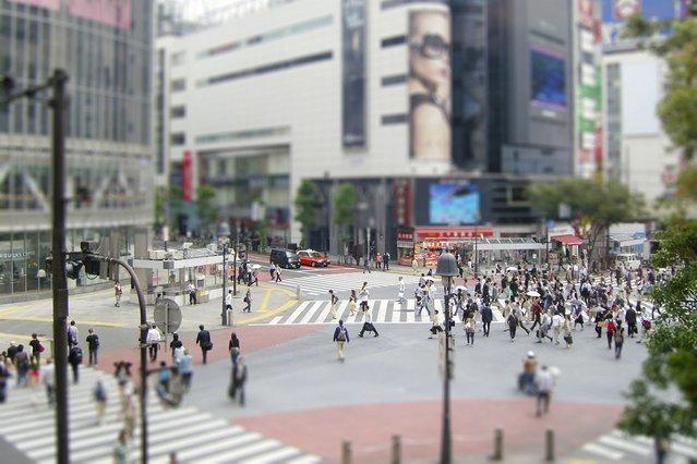 Tokyo. (Photo by Richard Silver)