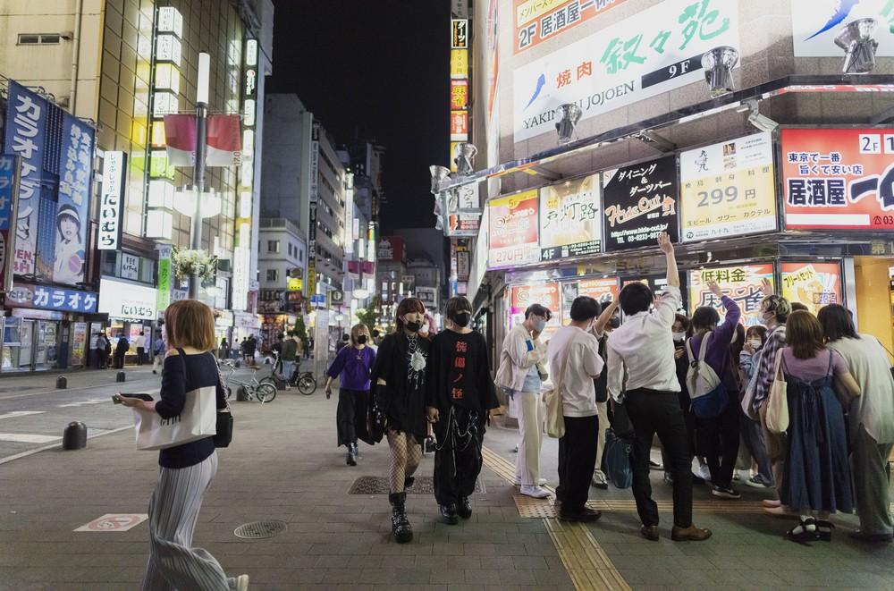A Look at Life in Japan