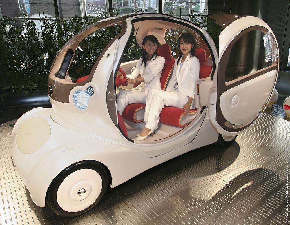 Concept Cars. Part II