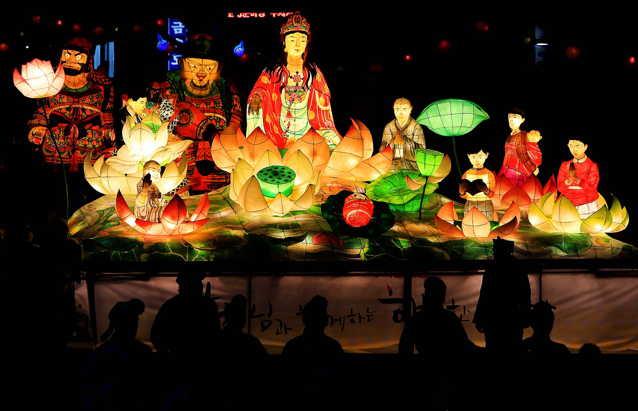 возникает поздравление с днем рождения буддизм интересные места