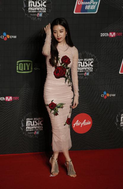 South Korean actress Han Hyo-joo poses on the red carpet during 2015 Mnet Asian Music Awards (MAMA) in Hong Kong, China, December 2, 2015. (Photo by Bobby Yip/Reuters)