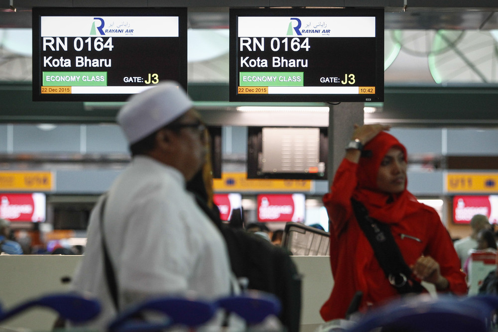 Malaysia's New Islamic Airline