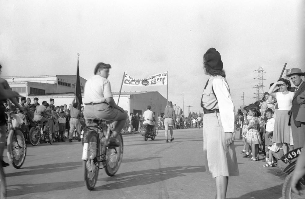 May Day Parade in Tel Aviv, 1947