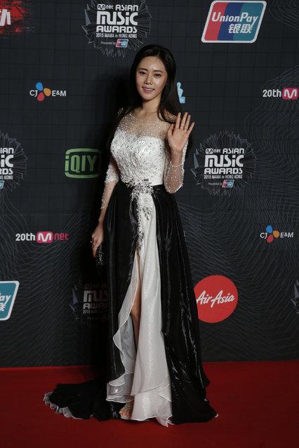 South Korean actress Choo Ja-hyun poses on the red carpet during 2015 Mnet Asian Music Awards (MAMA) in Hong Kong, China December 2, 2015. (Photo by Bobby Yip/Reuters)