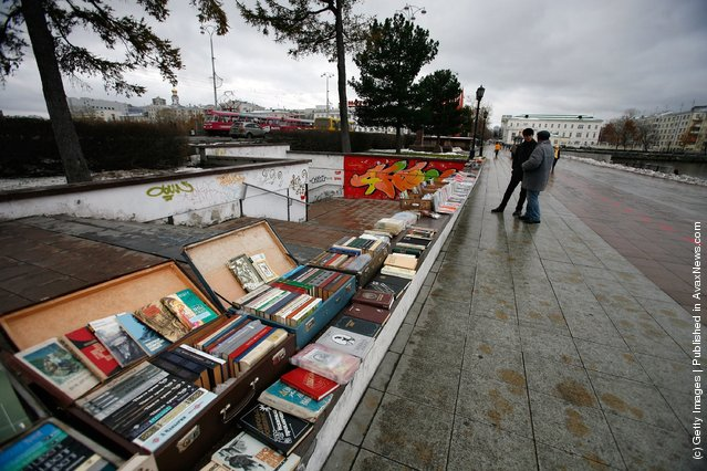 A book seller's stand is seen next to the City Pond in Yekaterinburg, Russia