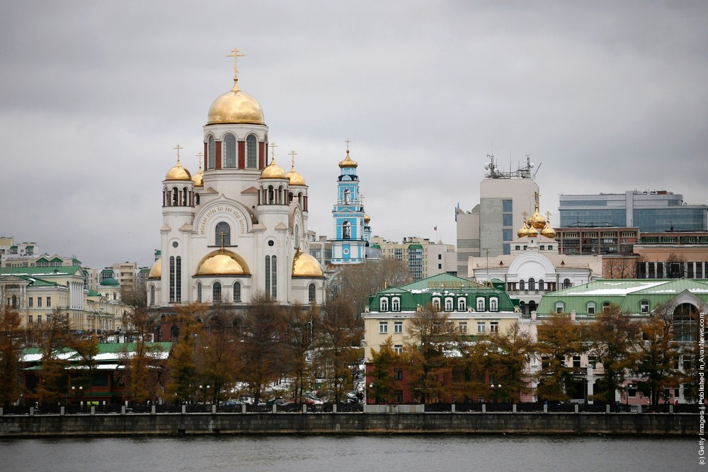 General Views Of Yekaterinburg: 2018 FIFA World Cup Russia – Host City Candidate