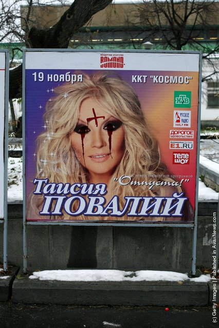 A poster advertising the concert of Taisia Povaliy, a Ukrainian singer and actress, in Yekaterinburg, Russia