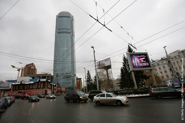 A general view of the 188.3 metre tall Vysotsky business centre in Yekaterinburg, Russia