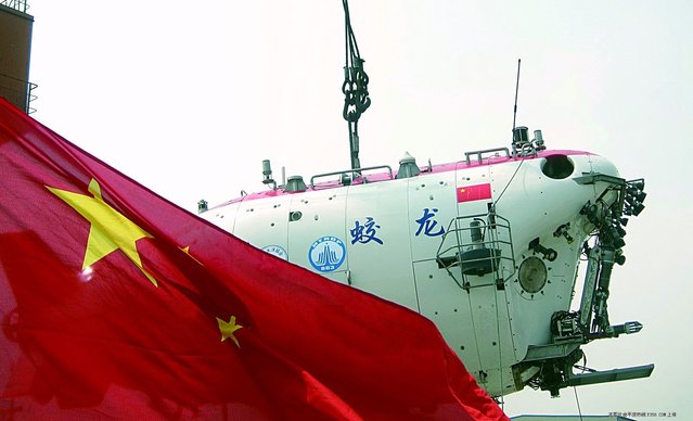 China-made Manned Jiaolong Submersible Reaches 6,965 Meters In The Mariana Trench