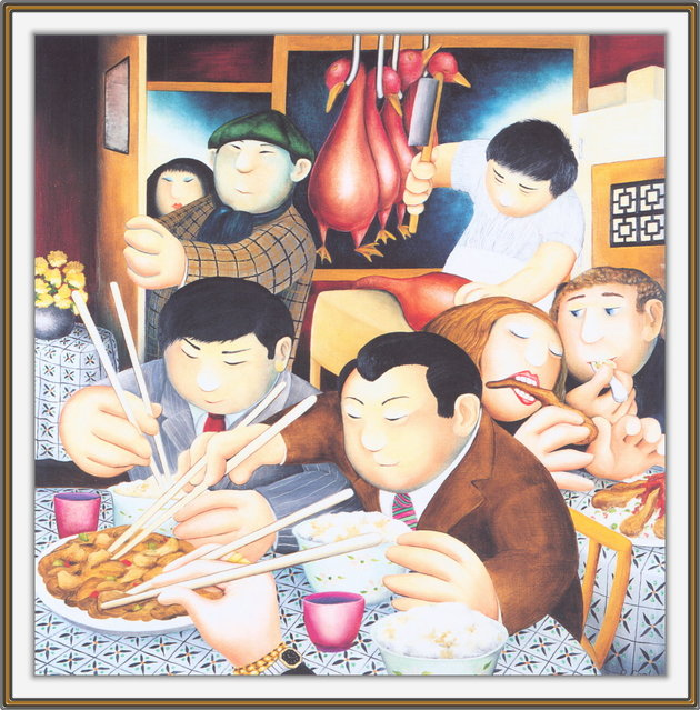 Chinese Restaurant. Artwork by Beryl Cook