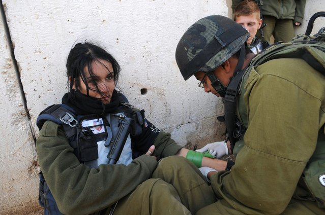 IDF Girl, May 16, 2009