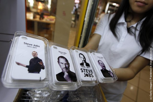 iPhone 4 hard case cover with portrait of Steve Jobs
