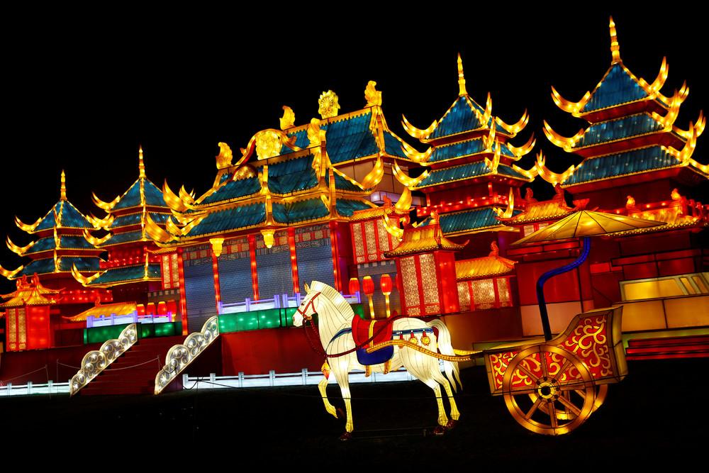 Magical Lantern Festival in London