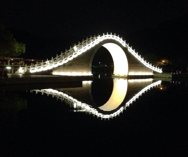 Jade Belt Bridge In Chine
