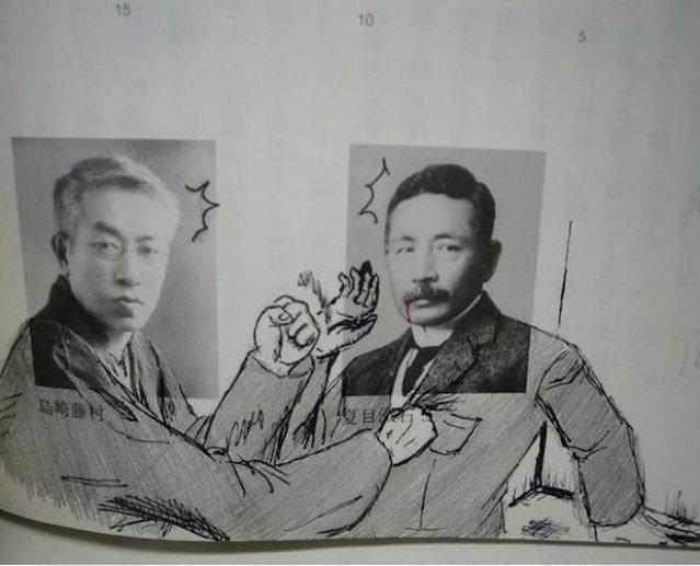Hilarious Creative Asian Textbook Drawings