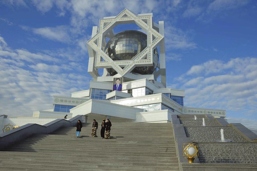 Inside Turkmenistan