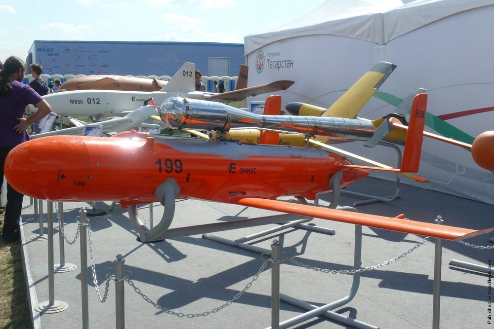 "International Aviation and Space Salon ""MAKS – 2011"". Part III"