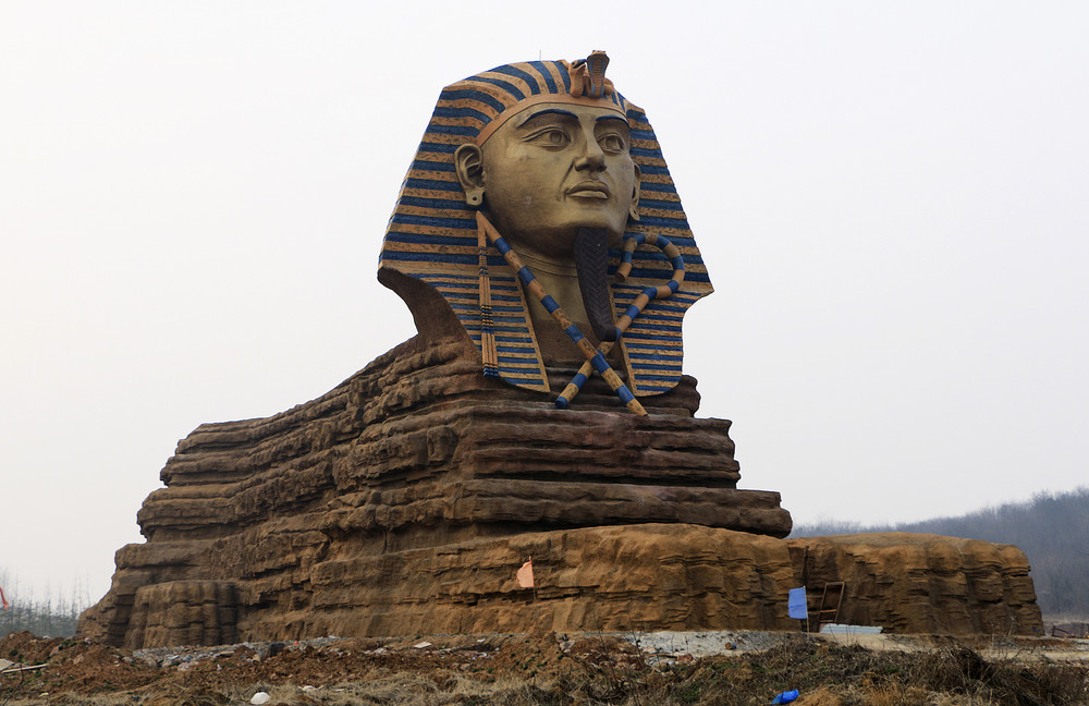 Riddle of the Chinese Sphinx
